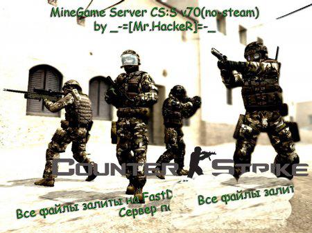 Боты для сервера css v70 бесплатный хостинг 10гб